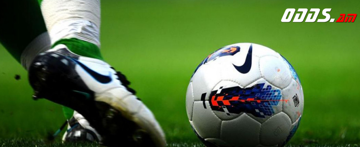 Эксперты ODDS.am предложили ставку на матч Фулхэм – Кардифф Сити в Чемпионшипе