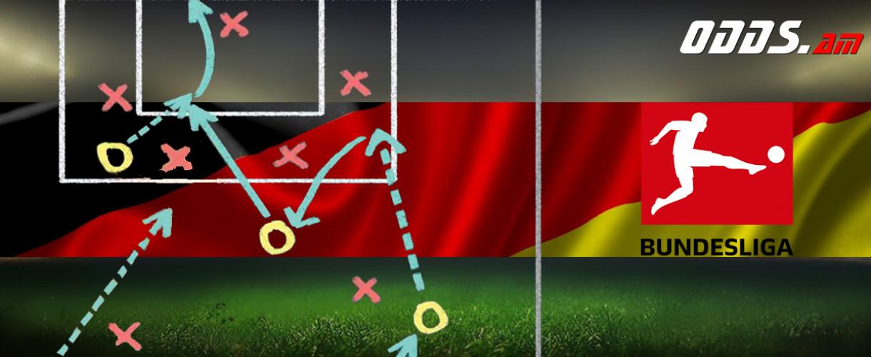 Германия. Бундеслига. 17-й тур. Ставки и прогнозы